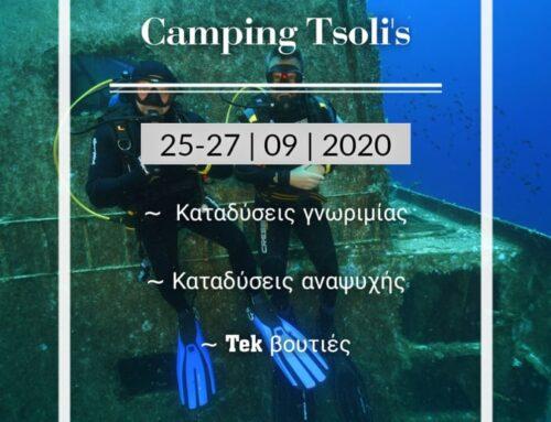 Επιστροφή στο Τσώλης – Dive trip at Tsolis camping!